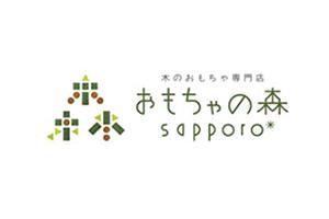 おもちゃの森sapporoエコトイズロゴ