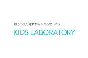 KIDS laboratoryロゴ