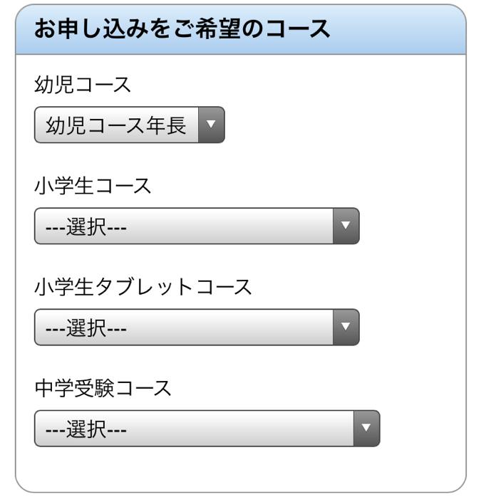 zkai-sakidori01