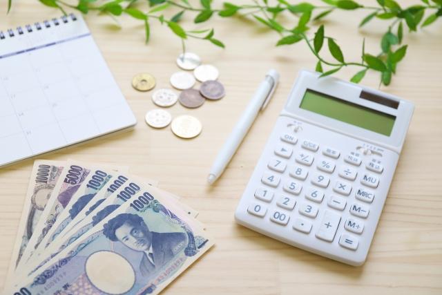 スマイルゼミタブレットの料金や支払い方法の注意点